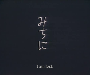 quotes japanese image