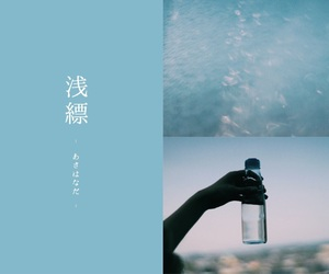 blue, summer, and 色 image