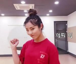 kpop, dance practice, and lq image