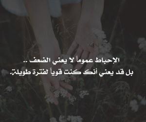 ﻋﺮﺑﻲ and ﺍﻗﻮﺍﻝ image
