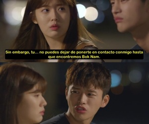 couples, kdramas, and seo in guk image