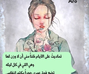 @عربي, @اقتباسات, and @كلمات image