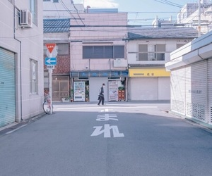 aesthetic, japan, and pastel image