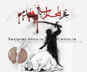 تصاميمً, تصميمي, and الامام علي image
