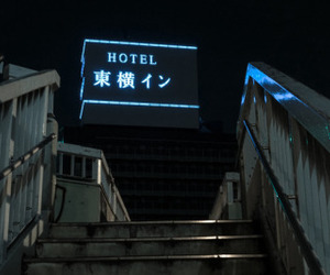 hotel, japan, and aesthetic image
