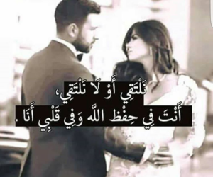 Image by bant_alsafi