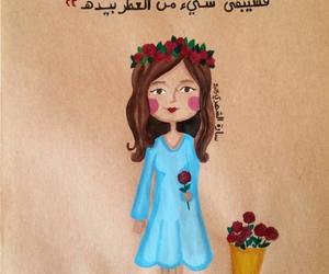 flower, words, and كلمات image