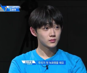 low quality, produce101, and hyungseob image