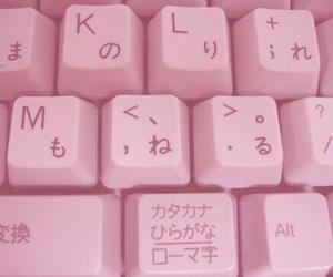 pink, bts, and jungkook image