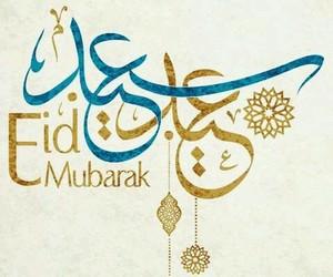eid, islam, and eid mubarak image