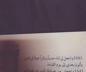 عربي and words image