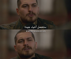 arabic quotes, dz algerie, and مسلسلات تركية image
