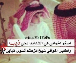 صور عن الاخ, صور اخي, and كلام الاخ image