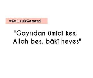 allah, baki, and sözler image