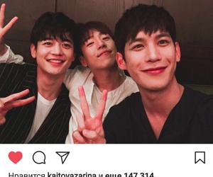 korean, hyunwoo, and minho image