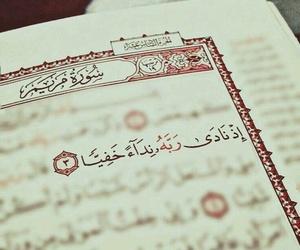quran, verse, and surah maryam image