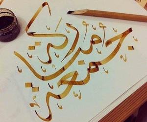 جمعة, calligraphy, and جمعة مباركة image