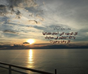 heart, غالي, and quotes+ image