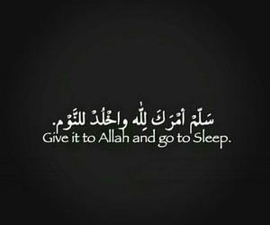الله, اسﻻميات, and نوم image