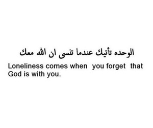 allah, god, and loneliness image