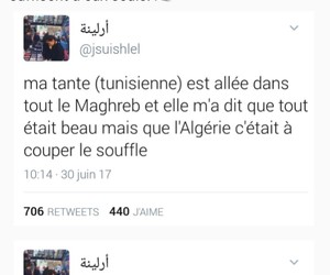 Algeria, beautiful, and beauty image