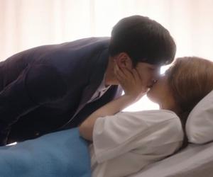 c, kiss, and ji chang wook image