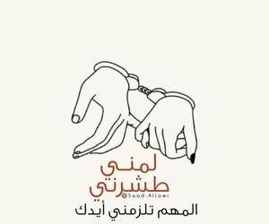 Image by YaZan Al-