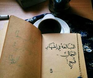ﻋﺮﺑﻲ, arabic, and mjdal7arbi image