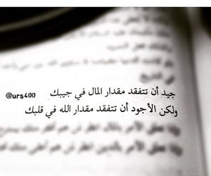 Image by آية | AYA