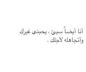 Image by ﻣﹻٰ۫ﹻۧـريـ๋͜ــﻭ୭مہہ❥ᙢᗩᖇϒ〇〇ᙢ┋🎼