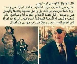 dz, algerie, and الشهداء image