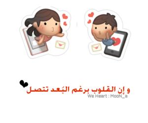 حب love العراق, wallpapers بنات, and عربي تحشيش عراقي image