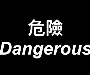 black, dangerous, and header image