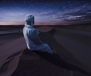 islam, sky, and sun image