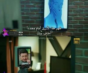 لؤي, ﺍﻗﺘﺒﺎﺳﺎﺕ, and حب للايجار image