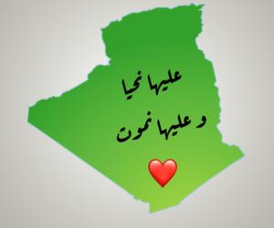 arabic quotes, عربي عرب بالعربي, and تمبلر تمبلريات image
