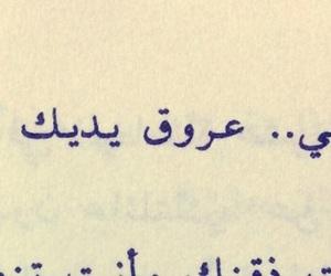 عروق and 4:44 image