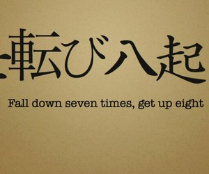 fall down seven times and get up eight image