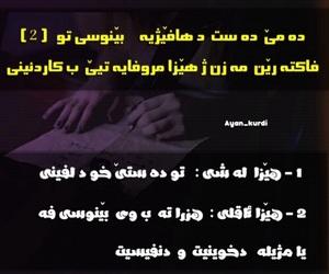 Image by Ayan kurdi