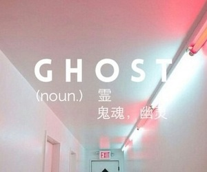 ghost and aesthetic image