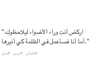 arabic, english, and people image