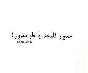 حب and اليسا image