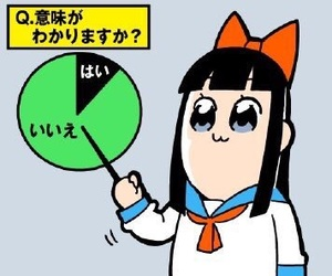 japanese, talk, and twitter image