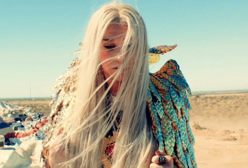 kesha, praying, and rainbow image
