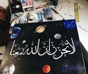 islam, muslim, and الله image