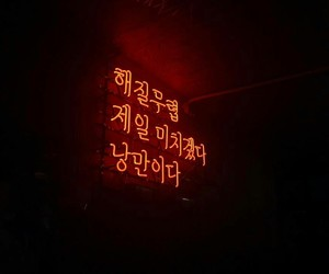 korean, lights, and neon image