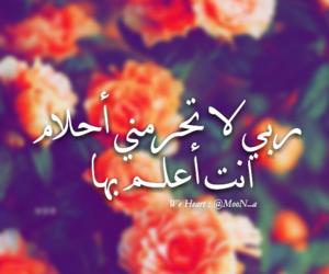 اسلاميات اسلامية and عربي جمعة image