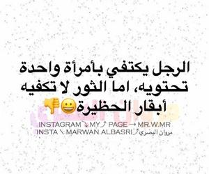 حُبْ, ابوذيات, and احَبُك image