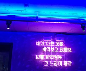blue, korean, and lights image
