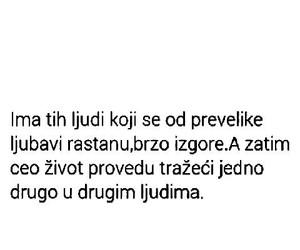 hrvatska, stih, and balkan quotes image